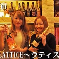LATTICE(ラティス)(新宿)