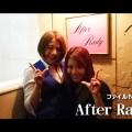 お知らせ 8∞カンパニーの「体験入店いってみました!」No.10 歌舞伎町『After Rady』