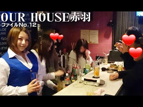 8∞カンパニーの「体験入店いってみました!」#12 OUR HOUSE赤羽