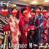 Bar-Lounge-M~エム~(八王子)