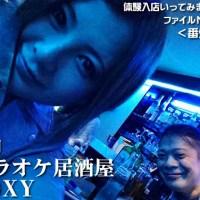 8∞カンパニーの「体験入店いってみました!<番外編>」 カラオケ居酒屋 BOXY(赤羽)