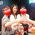 Bar-Avenir~アべニール(池袋)