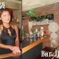 Bar JUN(池袋)