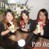 Pub-Oggi(町田)