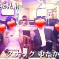 スナックゆたか(赤坂見附)
