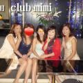 club mimi(蒲田)