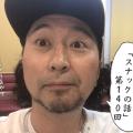 イシバシハザマの「スナックの話」第140回