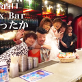 Mix Bar ゆったか(池袋西口)