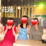 Pub 花蓮(蒲田)