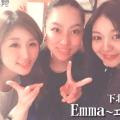 Emma(下北沢)