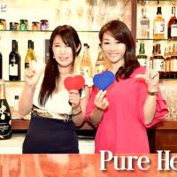 Pure Heart(銀座)