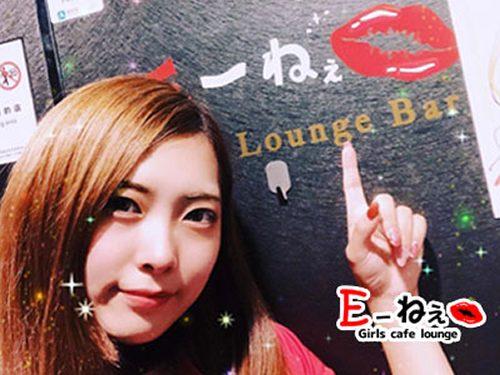 【東京/池袋】Girls Lounge IRIE