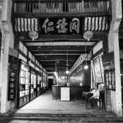 Tunxi, base of Huangshan (Yellow Mountain)