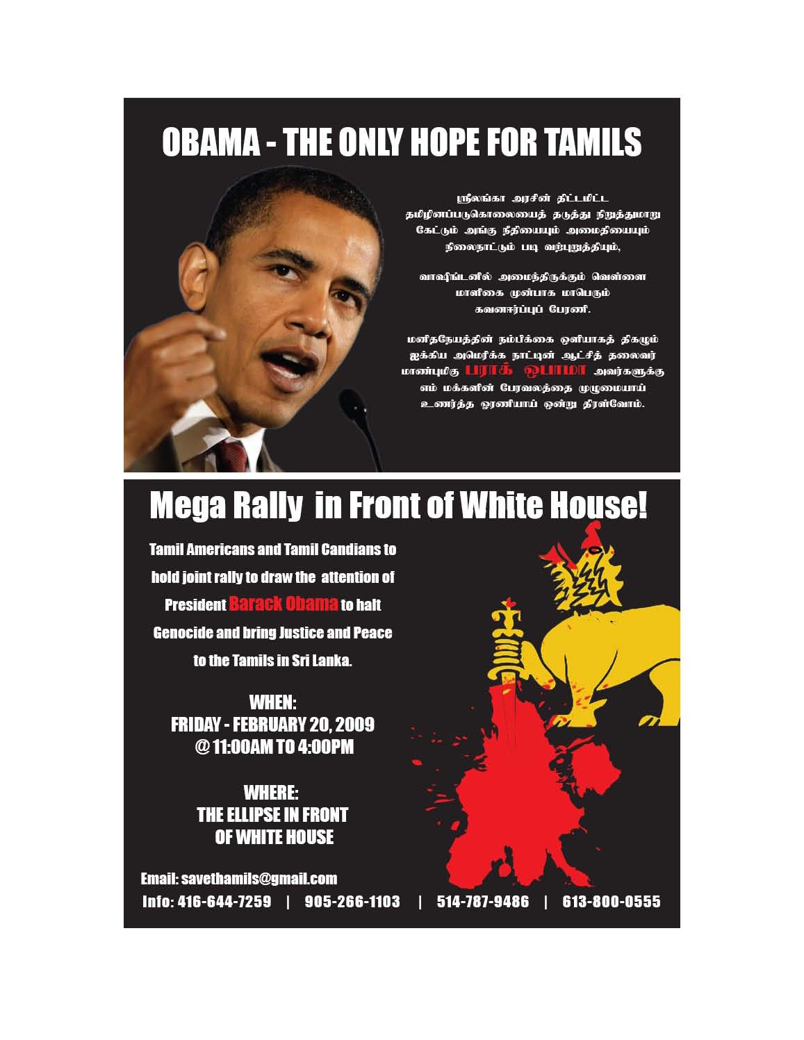 tamil-eelam-sri-lanka-washington-america-usa-dc-flyer