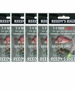 snell hook rig, snell hooks , snapper hooks, cheap tackle online, fishing rig, pre made snapper rig, pre made mulloway rig,