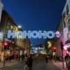 Top things to do this December in Brighton