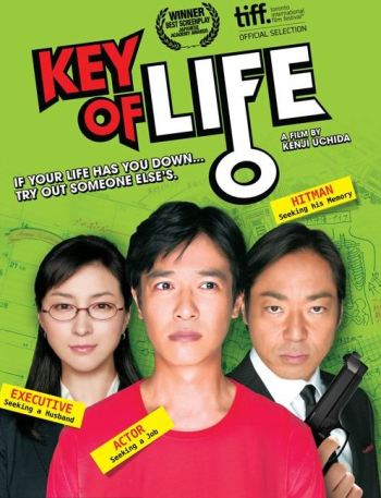 Key-of-Life-Poster-01