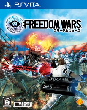 Freedom-Wars-Cover-Image-01