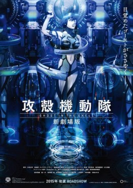 ghost-in-the-shell-2015