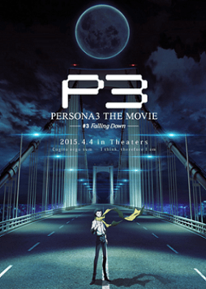 Persona-3-The-Movie-No-3-Falling-Down-Image-01