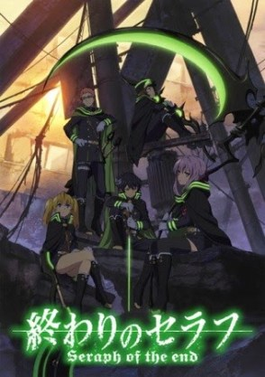 seraph-of-the-end-poster