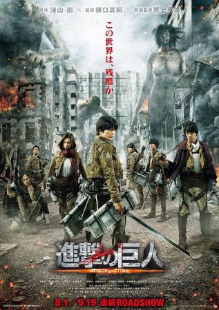 attack-on-titan-live-action-1