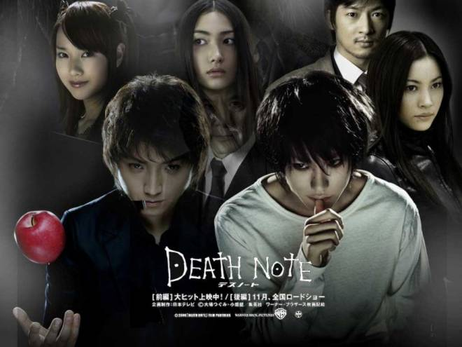 Death-Note-Live-Action-Film-Poster-Image-01