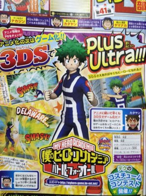 My-Hero-Academia-Battle-For-All-Video-Game-Announcement-01