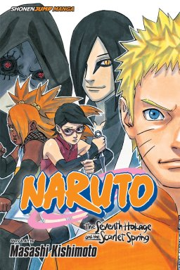 Naruto-The-Seventh-Hokage-And-The-Scarlet-Spring-Cover-01