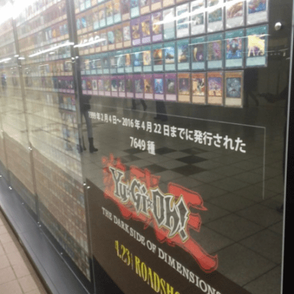 Yu-Gi-Oh-Darkside-Of-Dimensions-Roadshow-Images-04