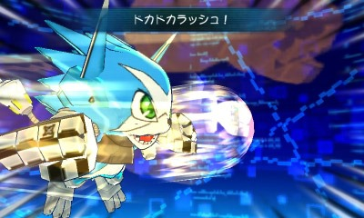 Digimon-Universe-Appli-Monsters-July-Update-Screenshot-08