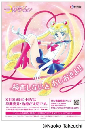 sailor-moon-contraceptive-ad-01