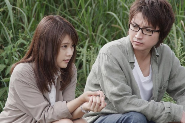 erased-live-action-1