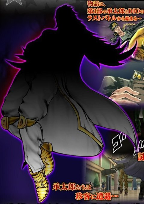 JJBA-Eyes-Of-Heaven-Dio-Who-Has-Arrived-In-Heaven-Image-01