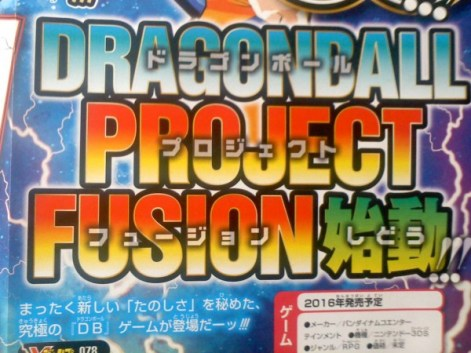 Dragon-Ball-Project-Fusion-V-Jump-Leak-01