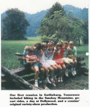 1991_gatlinburg_01