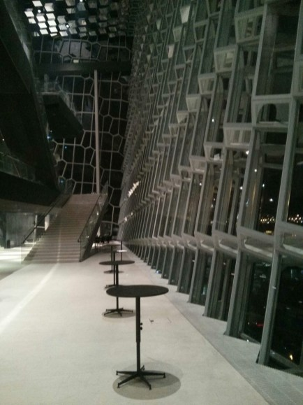 harpa_concert_hall_inside