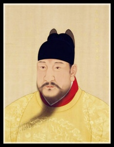 Hongxi Emperor