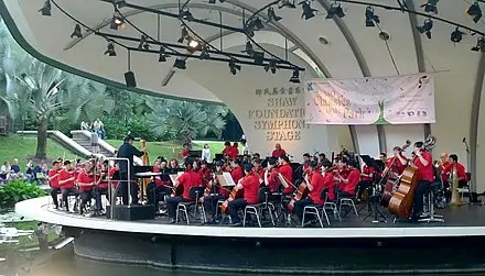 SingaporeSymphony Orchestra in botanic gardens Snazzy Trips