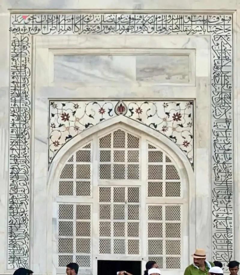 Historic Taj Ganj, Agra India