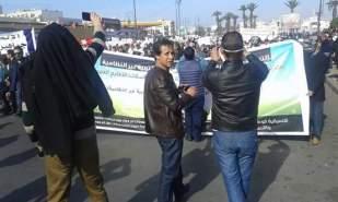 Marche Rabat 10