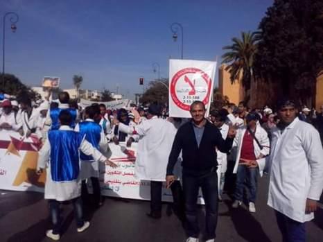 Marche Rabat 12
