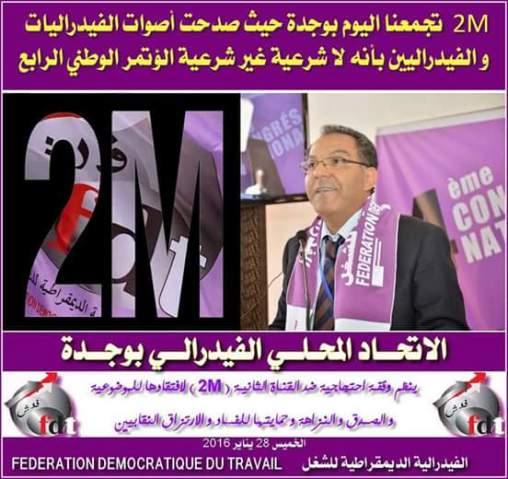 FB_IMG_1454244324426