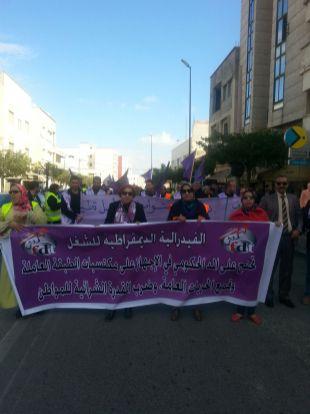 marche_taza_fdt (18)