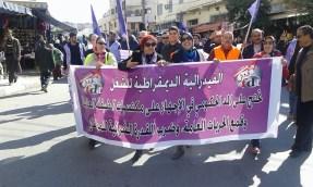 marche_taza_fdt (8)