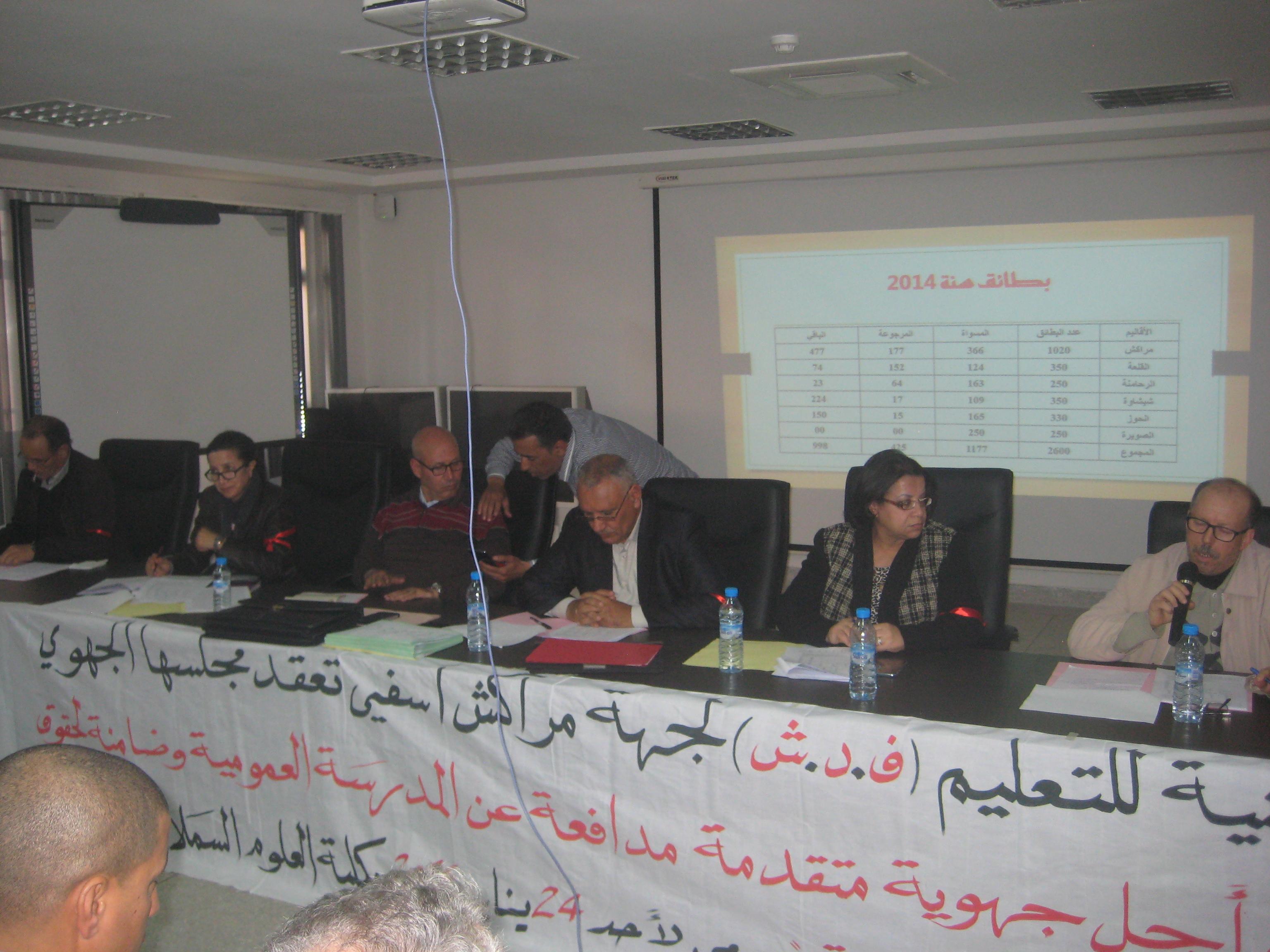region_marrakech_assafi (1)