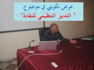 takwin_marrakech (1)