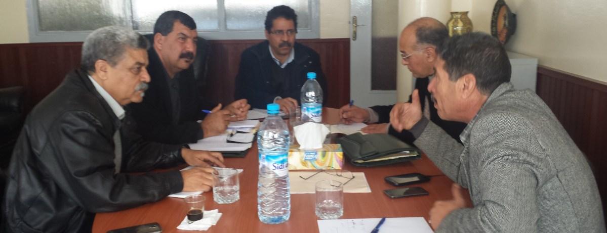 اجتماع السكرتارية الوطنية لهيئة الإدارة التربوية
