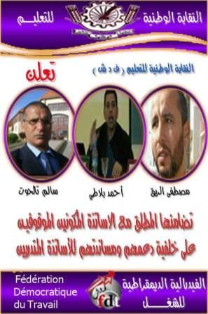 fb_img_1461365244667.jpg