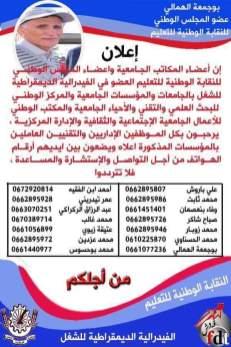 received_10207021354472056.jpeg